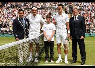 Vimbldon (Finale): Novak vs Federer